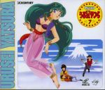 belly_dancer blue_eyes genie green_hair horns long_hair lum oni smile urusei_yatsura