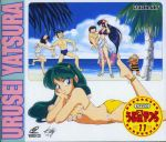 80's beach bikini blue_eyes green_hair horns long_hair lum oldschool oni smile swimsuit urusei_yatsura