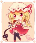 1girl ascot black_legwear blonde_hair chibi fang flandre_scarlet frame fuuen_(akagaminanoka) happy_birthday hat hat_ribbon laevatein looking_at_viewer open_mouth pointy_ears puffy_sleeves red_eyes ribbon shirt short_sleeves side_ponytail skirt skirt_set smile solo thigh-highs touhou wings wrist_cuffs zettai_ryouiki