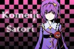character_name checkered checkered_background eyes gayprince komeiji_satori purple_eyes purple_hair short_hair smile touhou violet_eyes