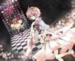 checkered eyes flower hina_(pico) komeiji_koishi komeiji_satori multiple_girls pink_hair short_hair siblings sisters third_eye touhou