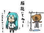 bear chibi hamanna hatsune_miku hinata-bokko_(sanpo_fuumi) thigh-highs thighhighs translated translation_request twintails vocaloid wet