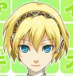 aegis blonde_hair blue_eyes persona persona_3 tagme