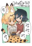 2girls animal_ears backpack bag belt black_hair blonde_hair clenched_hands elbow_gloves eyebrows_visible_through_hair gloves high-waist_skirt highres kaban_(kemono_friends) kemono_friends multicolored_hair multiple_girls serval_(kemono_friends) serval_ears serval_print serval_tail short_hair short_sleeves shorts skirt sleeveless tail teranekosu translation_request