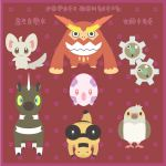 blitzle darmanitan klink minccino munna no_humans pidove pokemon pokemon_(creature) pokemon_(game) pokemon_black_and_white sandile unown unownglyphics vol