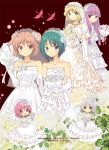 6+girls aki_eda alice_margatroid bare_shoulders blonde_hair blush bouquet bridal_veil bride cover cover_page doujin_cover dress elbow_gloves flower gloves konpaku_youmu long_hair multiple_girls onozuka_komachi patchouli_knowledge saigyouji_yuyuko shikieiki_yamaxanadu short_hair smile touhou veil wedding_dress