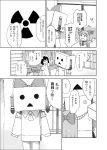 parody tagme touhou yotsubato!