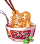 blue_eyes bowl censored chopsticks convenient_censoring cup cup_ramen food hair_as_food hair_over_breasts hair_pull in_bowl in_container in_cup in_food lid long_hair minigirl noodles nude open_mouth original otaku personification qinni ramen recursion solo very_long_hair