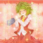 blush closed_eyes confession green_hair hand_on_another's_face happy happy_tears holding_hands kamumiya kazami_yuuka messy_hair petals pink_background pov red_eyes short_hair skirt skirt_set smile solo sparkle tears touhou translated translation_request untucked vest