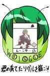 1boy antennae bad_id bandai cape green_hair highres necktie parody poop red_eyes short_hair tamagotchi tamagotchi_(toy) team_shanghai_alice touhou translation_request what wriggle_nightbug
