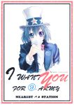 bad_id cirno hbbqhan i_want_you parody poster solo touhou uncle_sam ⑨