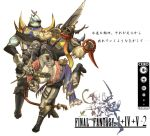 3boys armor crossdressing dissidia_final_fantasy exdeath final_fantasy final_fantasy_i final_fantasy_iv final_fantasy_v final_fantasy_x final_fantasy_x-2 garland_(ff1) golbeza paine_(cosplay) parody rikku_(cosplay) translation_request yuna_(cosplay)