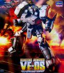 armor battle boxart fire hidetaka_tenjin macross macross_zero mecha roy_focker vf-0 vf-0s