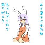 bunny_ears bunny_tail koyama_shigeru md5_mismatch pregnant rabbit_ears reisen_udongein_inaba solo tail touhou translated translation_request