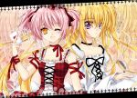 asti blonde_hair dress hinamori_amu hoshina_utau multiple_girls pink_hair purple_eyes short_hair shugo_chara! twintails violet_eyes wink yellow_eyes zoom_layer