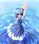 blue blue_eyes blue_hair bow cirno hair_bow outstretched_arm outstretched_hand poni raised_hand short_hair solo takeponi touhou water wings