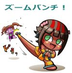 attack bracelet brown_hair chibi cosplay dark_skin dhalsim dhalsim_(cosplay) earrings face_paint facepaint facial_mark facial_markings fusion green_eyes idolmaster jewelry kicking loincloth native nonowa o3o purple_skin ribbon short_hair simple_background skull street_fighter text twintails white_background yayoi_creature ziaaazi