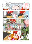 batman_(cosplay) batman_(series) comic cosplay dc_comics flandre_scarlet hong_meiling izayoi_sakuya karaagetarou touhou translated translation_request