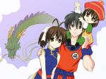 2girls 4chan antenna_hair blue_eyes blue_hair brown_eyes brown_hair carrying chichi chichi_(cosplay) clannad cloud clouds cosplay crossover dragon dragon_ball dragon_ball_(object) dragon_ball_z drawfag family furukawa_nagisa hair_ribbon hand_on_shoulder hat multiple_girls okazaki_tomoya okazaki_ushio parody ponytail ribbon shenron short_hair shoulder_carry smile son_gohan son_gohan_(cosplay) son_goku son_gokuu son_gokuu_(cosplay)