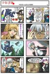 blonde_hair blush braid chinese comic genderswap glasses hat head_wings heaven_condition highres horns kirisame_marisa long_hair morichika_rinnosuke multicolored_hair multiple_4koma partially_translated red_eyes short_hair silver_hair sirills tokiko_(touhou) touhou translation_request waitress wings witch_hat yellow_eyes