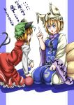 absurdres animal_ears artist_request ball blonde_hair blue_eyes brown_hair cat_ears cat_tail chen earrings fox_tail furigana hat highres jewelry multiple_girls multiple_tails short_hair sorufu tail touhou translated yakumo_ran