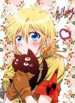 blue_eyes blush dog heart hellsing kurobe_sclock multiple_eyes puppy seras_victoria solo uniform