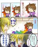 brown_hair comic dress gradient_hair matokichi multicolored_hair ponytail rainbow rainbow_hair translated umineko_no_naku_koro_ni ushiromiya_jessica ushiromiya_natsuhi
