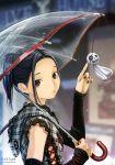 highres kobayakawa_rinko love_plus love_plus_plus mino_taro mino_tarou nail_polish official_art solo teruterubouzu umbrella