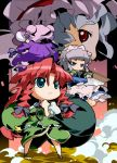 braid chibi hat hong_meiling izayoi_sakuya maid multiple_girls nyuusankin patchouli_knowledge red_hair redhead remilia_scarlet touhou