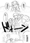 armor bandana chainsaw comic crossover dream_c_club gears_of_war gun lancer_(weapon) marcus_fenix mifune_seijirou monochrome rifle sketch smile translated weapon