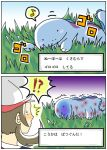 /\/\/\ 2koma ^^^ blood brown_hair comic failure grass hat hirune12 injury kotone_(pokemon) lying musical_note on_side on_stomach pokemon pokemon_(creature) pokemon_(game) pokemon_gsc quagsire rolling sweatdrop translated trembling