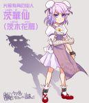 blue_eyes bun_cover double_bun furigana ibaraki_kasen lavender_hair tabard tougall touhou translated translation_request