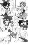 bandages comic furigana hakurei_reimu highres ibara_kasen ibaraki_kasen kirisame_marisa monochrome scan touhou translated translation_request