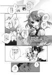 bandages comic furigana hakurei_reimu highres ibara_kasen ibaraki_kasen kirisame_marisa monochrome scan touhou translated
