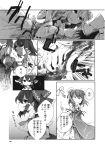 azuma_aya bandages comic furigana hakurei_reimu highres ibara_kasen ibaraki_kasen monochrome multiple_girls scan touhou translated translation_request