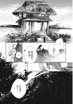 azuma_aya bandages comic furigana highres ibara_kasen ibaraki_kasen monochrome scan touhou translation_request