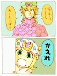 blonde_hair blue_eyes comic diego_brando green_eyes hat johnny_joestar jojo_no_kimyou_na_bouken lowres nisabo parody peeking_out steel_ball_run style_parody sweater turtleneck yotsubato!