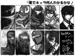 armor black_jack black_jack_(copyright) captain_falcon f-zero falcon-samus_(artist) glowing glowing_eyes gray_fox halo_(game) helmet jigoku_sensei_nube manly marvel mask master_chief metal_gear_solid metroid monochrome nueno_meisuke pixiv_manga_sample ran_komomo reverse_trap samus_aran scar spawn sunred tentai_senshi_sunred tongue venom_(marvel)