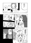 bandages bandaid boss_(artist) comic hair_up high_ponytail k-on! kotobuki_tsumugi mirror monochrome phone tainaka_ritsu translated translation_request