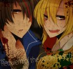 androgynous areco_kagu blonde_hair brown_eyes brown_hair itomimizu umineko_no_naku_koro_ni ushiromiya_lion willard_h_wright zeppeki