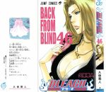 bleach blonde_hair blue_eyes breasts cleavage cover highres huge_breasts kubo_taito long_hair matsumoto_rangiku mole title_drop