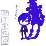 arisato_minato chibi okage_shadow_king orpheus parody persona persona_3 shadow