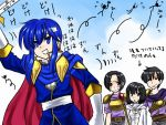 armor black_hair blue_eyes blue_hair blush brother_and_sister cape celice celice_(fire_emblem) embarrassed fire_emblem fire_emblem:_seisen_no_keifu fire_emblem_genealogy_of_the_holy_war gloves grey_eyes headband mana_(fire_emblem) radney radney_(fire_emblem) roddlevan roddlevan_(fire_emblem) short_hair siblings smile stick_figure sweatdrop sword translation_request weapon