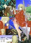 arm_support barefoot bear blonde_hair blue_eyes boat cloud clouds confused eating feet_in_water flower flute from_above from_behind gloves grass green_eyes highres igloo instrument japanese_clothes legs long_hair looking_up map moon nakaba_reimei open_mouth pointing polar_bear samurai_spirits sandals sitting sky soaking_feet suzuhime sweatdrop sword tabi water weapon wolf
