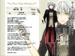 androgynous bad_id earrings isya jewelry male original silver_hair solo standing yellow_eyes