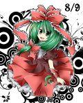 bow dress frills from_above green_eyes green_hair hair_bow highres kagiyama_hina long_hair open_mouth ribbon smile touhou zukeyni