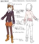 brown_eyes brown_hair character_sheet coat fur_hat haimura_kiyotaka hair_ornament hairpin hat kneepits legs misaka_mikoto pantyhose skirt to_aru_majutsu_no_index winter_clothes
