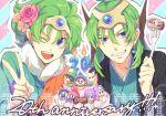 cake clift dragon_quest dragon_quest_iv food hero_(dq4) heroine_(dq4) japanese_clothes manya minea pisaro ryan_(dq4) torneko