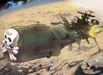 battleship flying harlock_saga highres jolly_roger kujira_gunsou mecha orbit pirate planet skull_and_crossbones space_craft space_pirate_captain_harlock uchuu_kaizoku_captain_harlock waga_seishun_no_arcadia