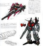 cannon gun island kawamori_shouji macross macross_frontier mecha missile official_art production_art prototype scan science_fiction shield sketch space_craft translation_request vf-25 weapon
